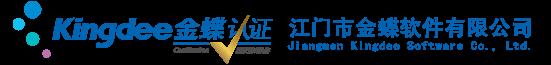 江门市浩蝶软件有限公司
