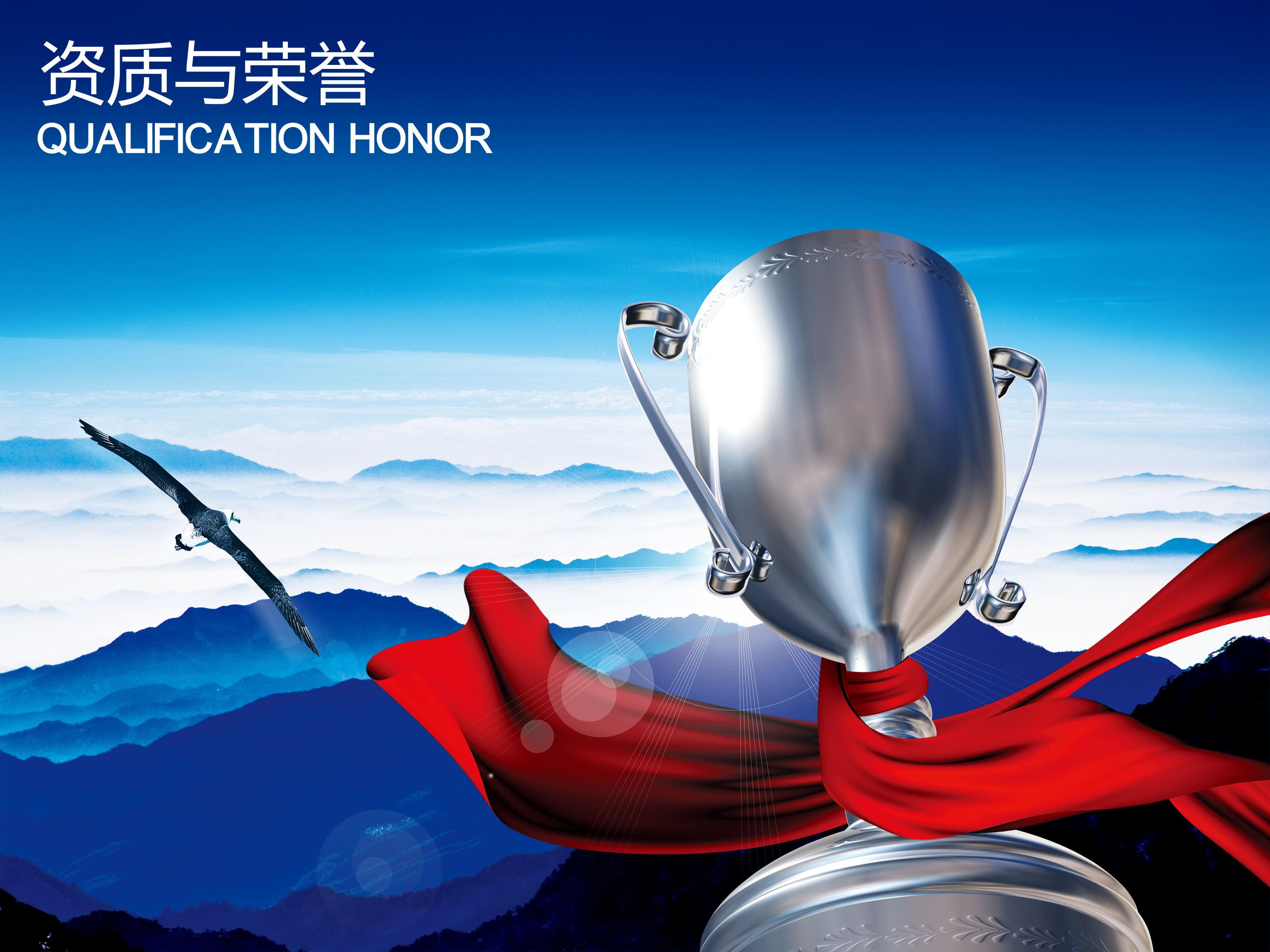 51yuansu.com___5b7e1c1bbd6ad_看图王